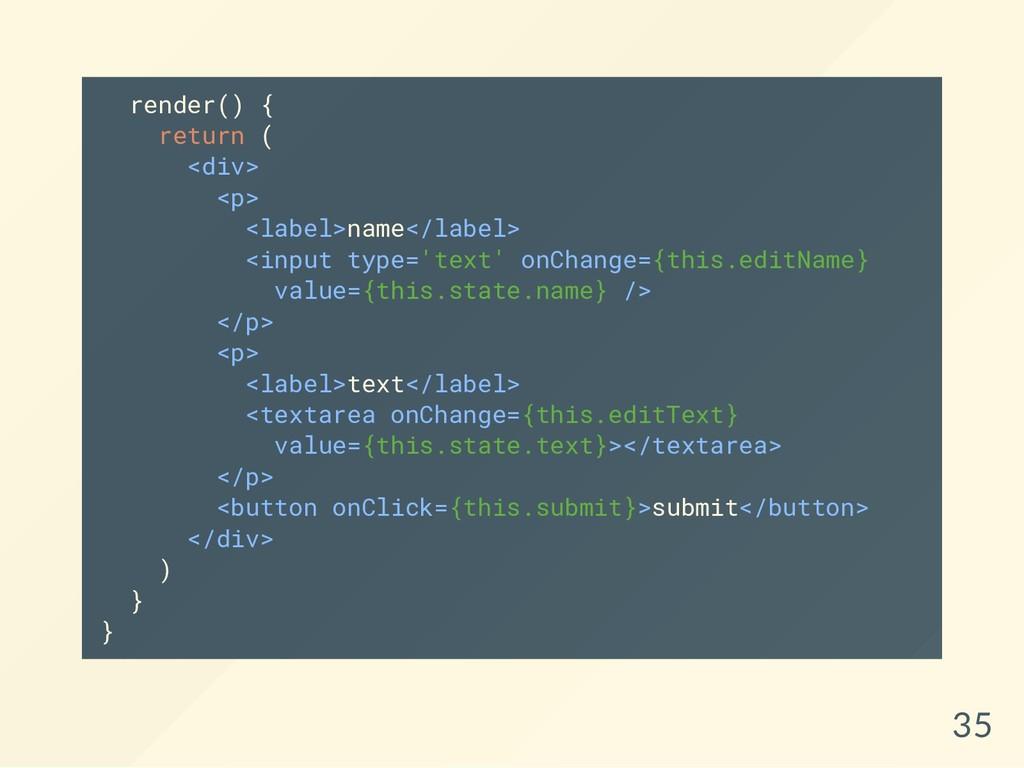 render() { return ( <div> <p> <label>name</labe...
