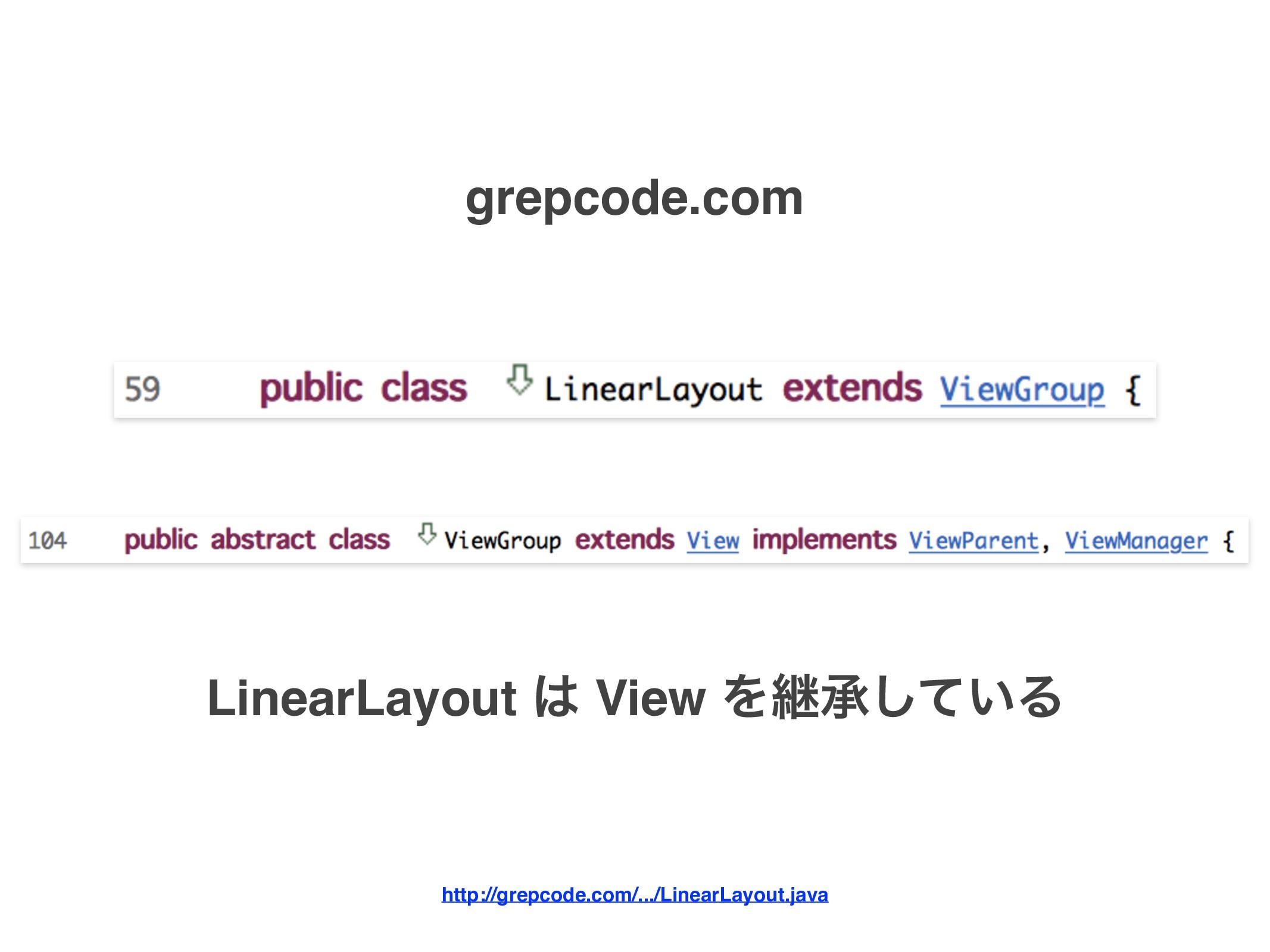http://grepcode.com/.../LinearLayout.java grepc...