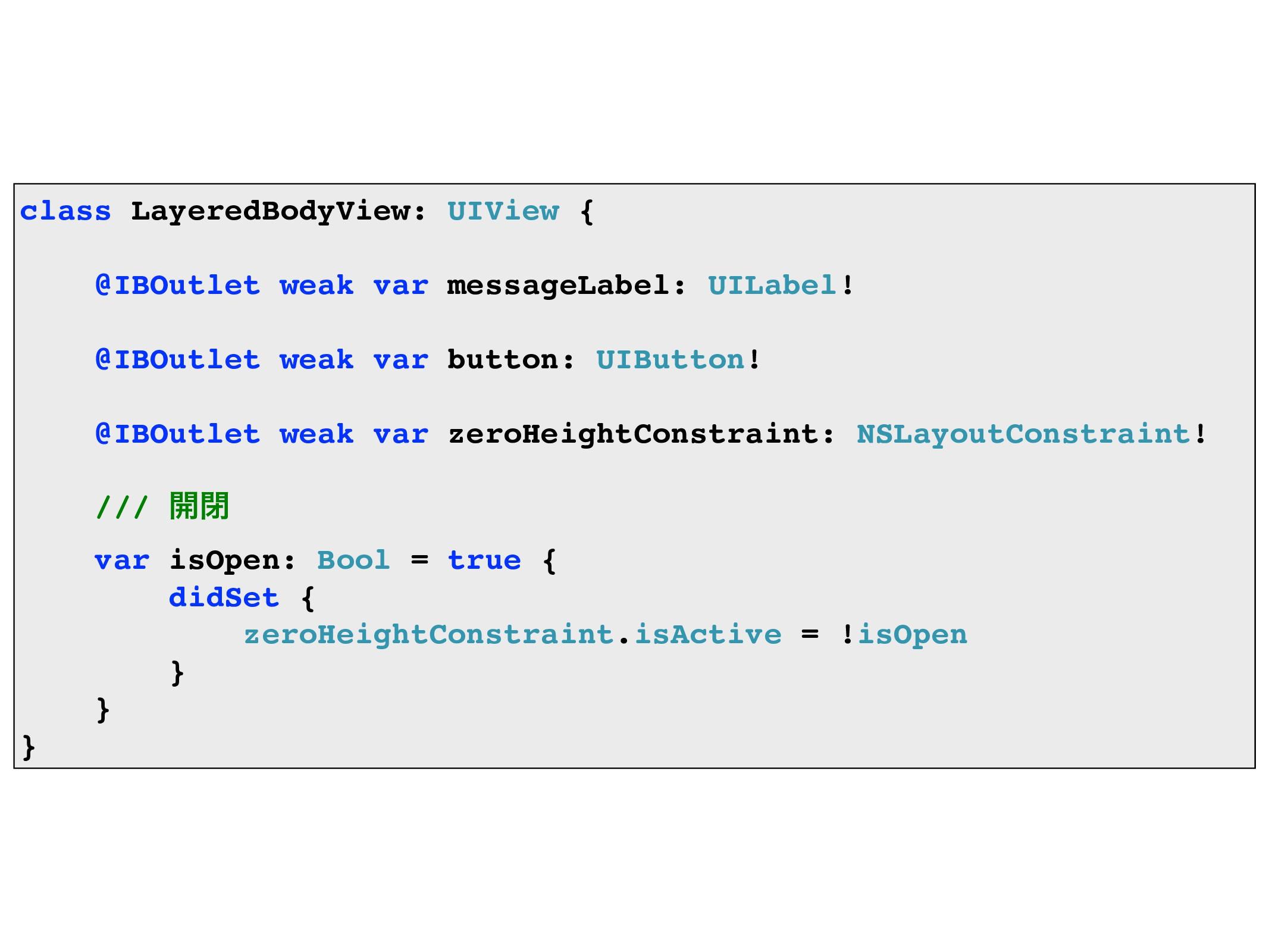 class LayeredBodyView: UIView { @IBOutlet weak ...