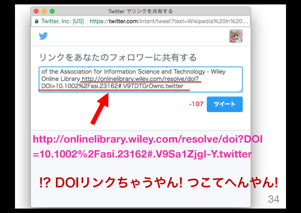 34 http://onlinelibrary.wiley.com/resolve/doi?D...