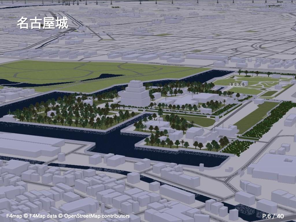 名古屋城 F4map © F4Map data © OpenStreetMap contrib...
