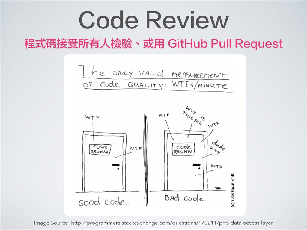 Code Review Image Source: http://programmers.st...