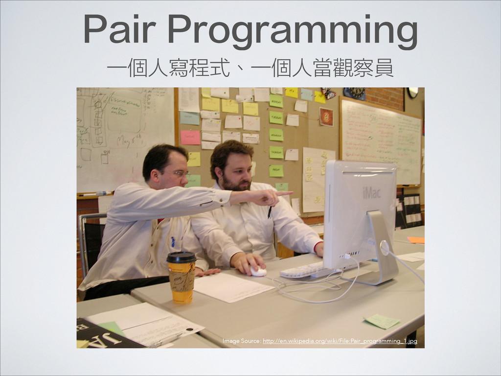 Pair Programming Image Source: http://en.wikipe...