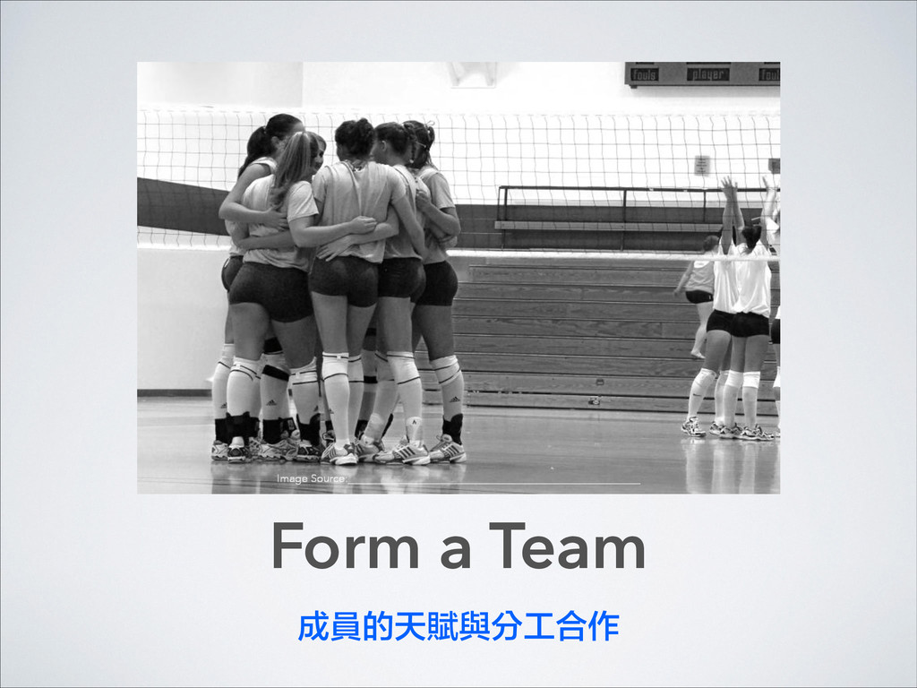Form a Team 成員的天賦與分工合作 Image Source: