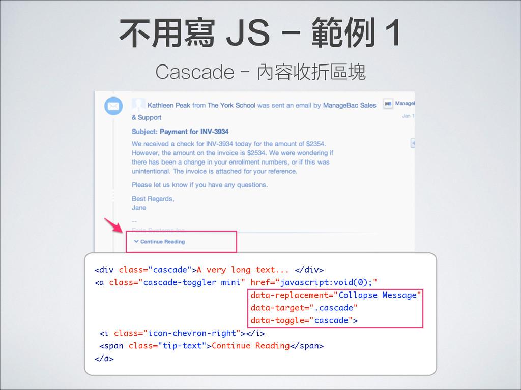"""<div class=""""cascade"""">A very long text... </div>..."""