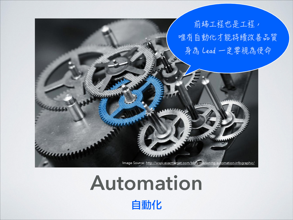 Automation 自動化 ┮䷐テ粕⅀㤐テ粕苌 ⠐㧪哋▶甙㔮叞硺六㠚畏➢忋 憌䎛.GC...