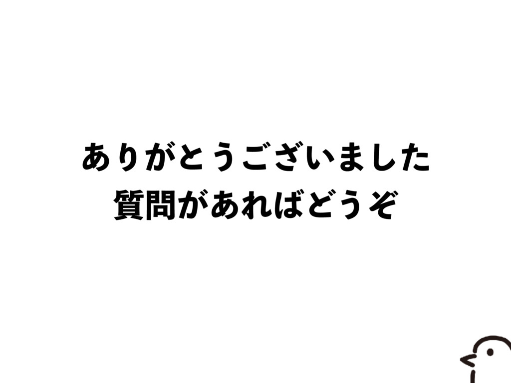 ͋Γ͕ͱ͏͍͟͝·ͨ͠ ࣭͕͋ΕͲ͏ͧ