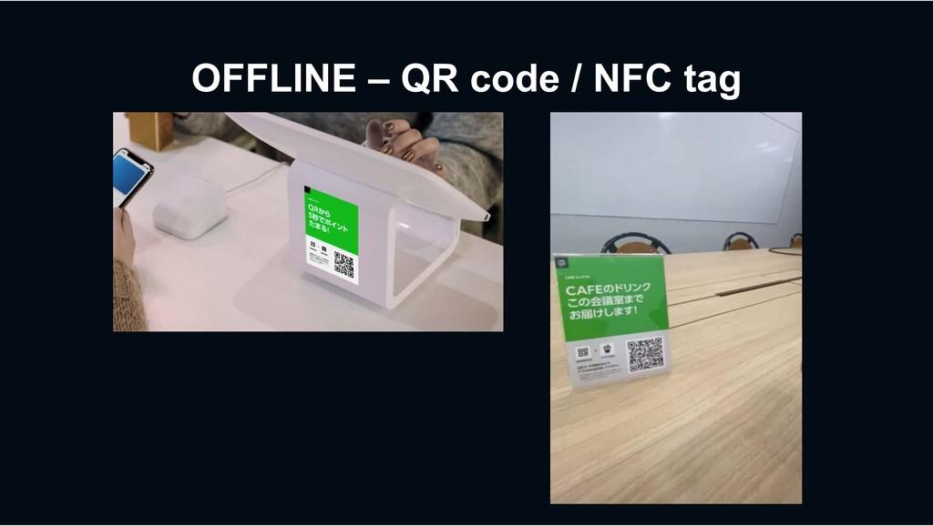 OFFLINE – QR code / NFC tag