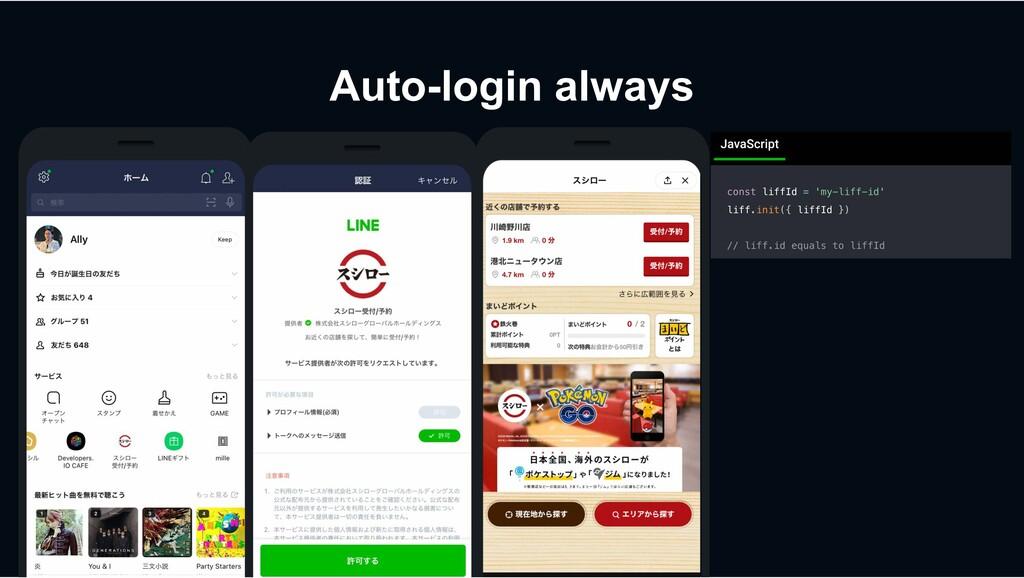 Auto-login always
