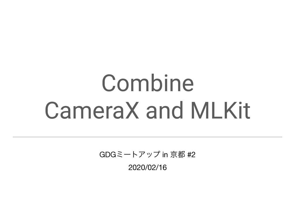 Combine CameraX and MLKit GDGϛʔτΞοϓ in ژ౎ #2  2...