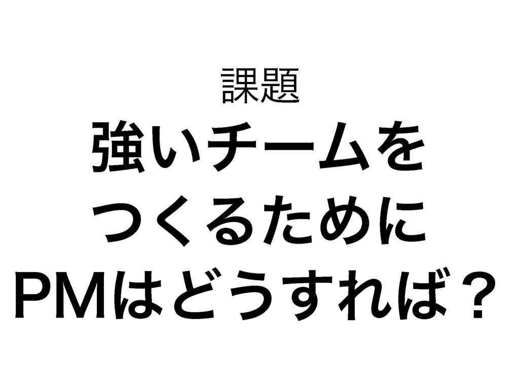՝ ڧ͍νʔϜΛ ͭ͘ΔͨΊʹ 1.Ͳ͏͢Εʁ