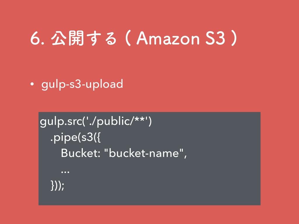 "ެ։͢Δ ""NB[PO4  gulp.src('./public/**') ...."