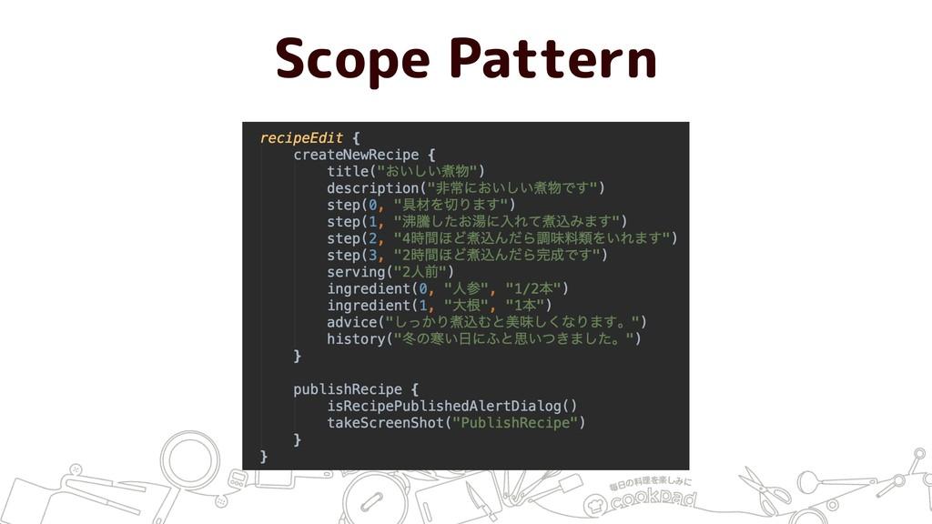 Scope Pattern