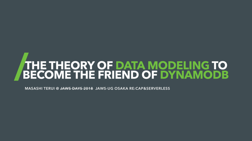 THE THEORY OF DATA MODELING TO BECOME THE FRIEN...