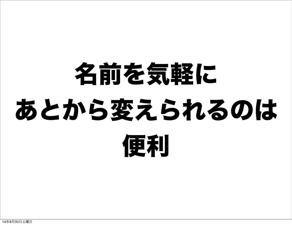 ໊લΛؾܰʹ ͋ͱ͔Βม͑ΒΕΔͷ ศར 148݄30༵