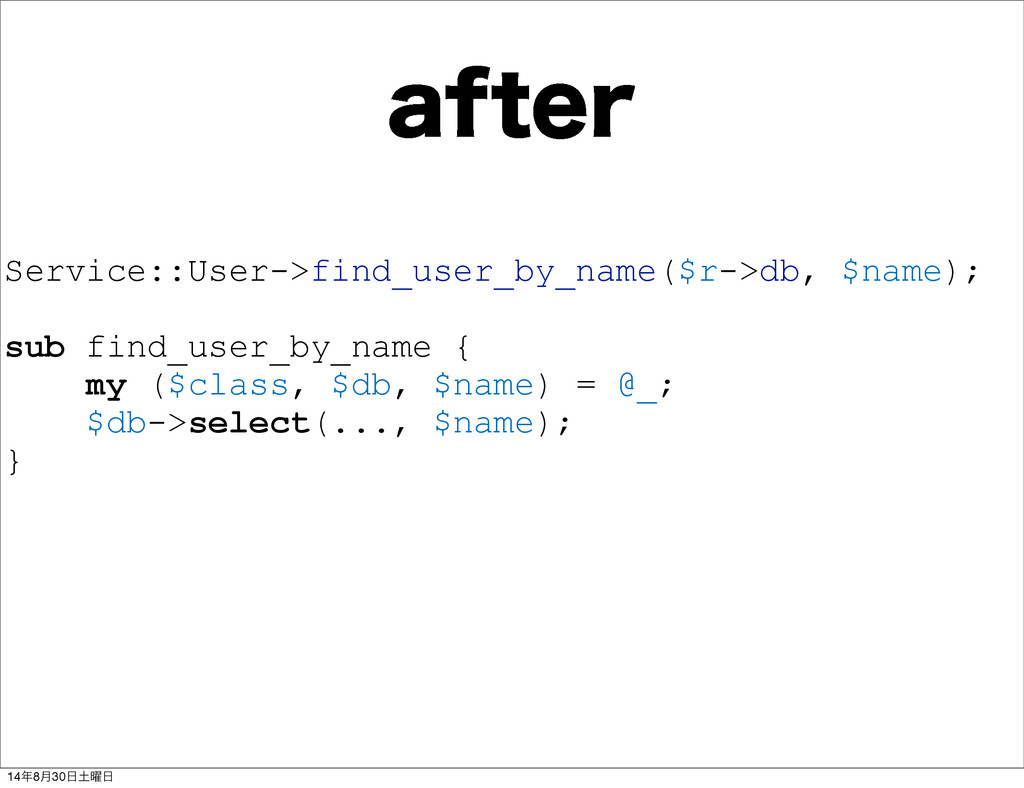 Service::User->find_user_by_name($r->db, $name)...