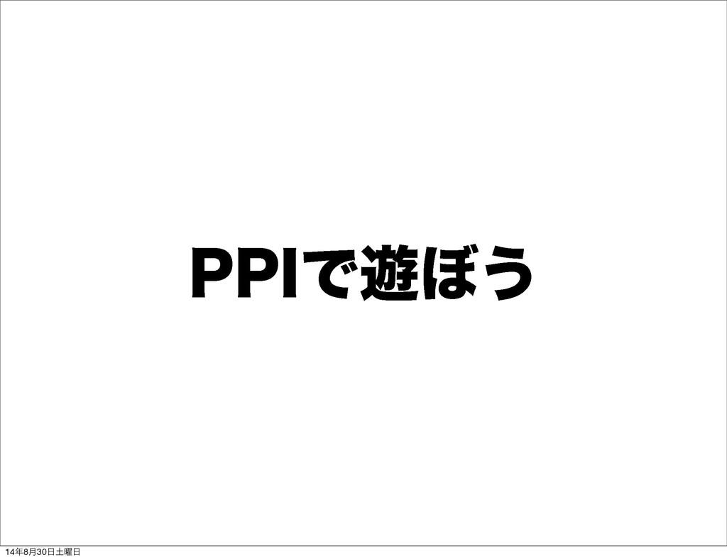 11*Ͱ༡΅͏ 148݄30༵