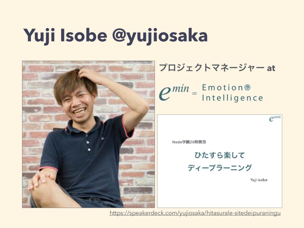 Yuji Isobe @yujiosaka ϓϩδΣΫτϚωʔδϟʔ at  https:...
