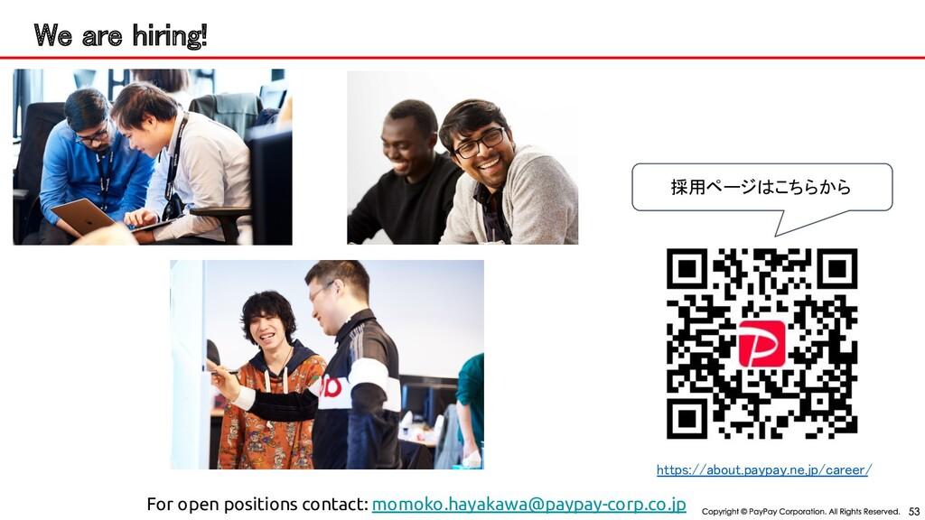 e are hiring! For open positions contact: momo...