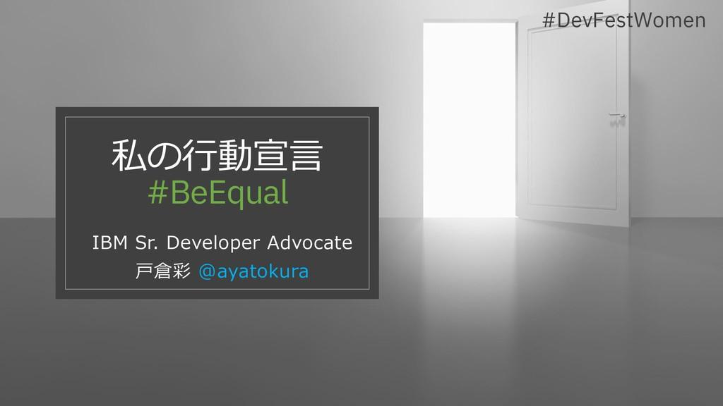 ůlÆõƨĜ #BeEqual #(; 0?069:0;/?9.,=0 ŏƞǃ ...