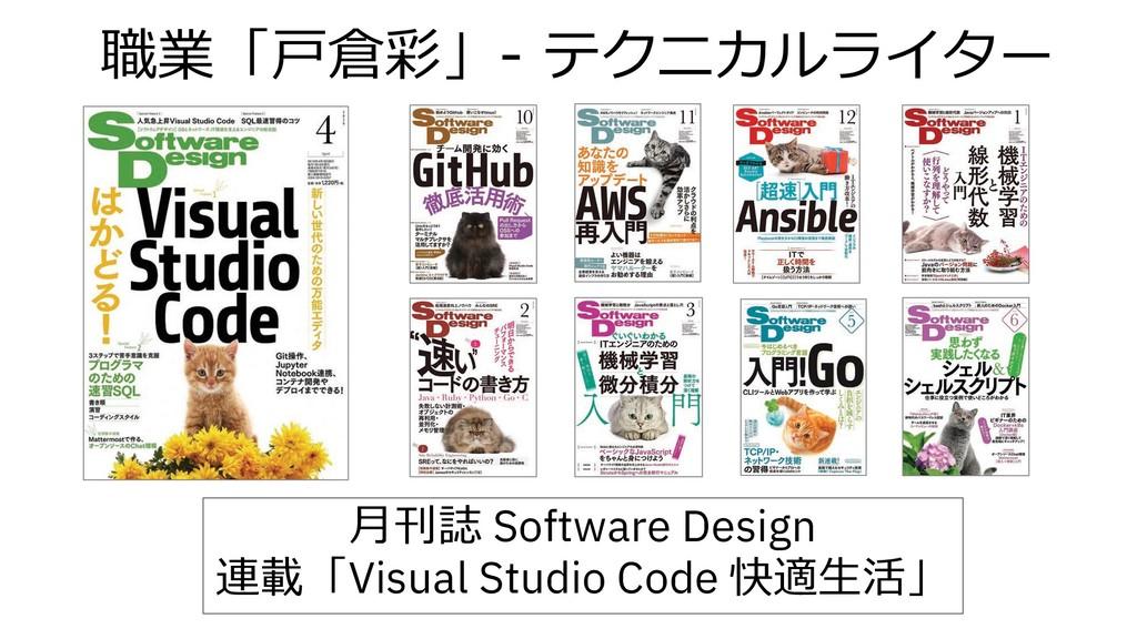 ŇÄLŏƞǃM ›Š ˆµ³'–K Ìǁƻ Software Design íƩLVisua...