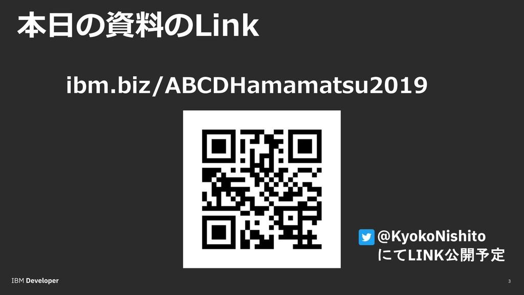 3 / . . . 102 @KyokoNishito LINK