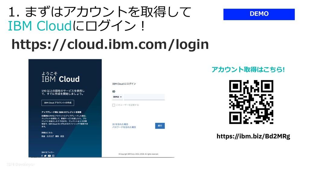 .1 29 © 2018 IBM Corporation ! / / / . https://...