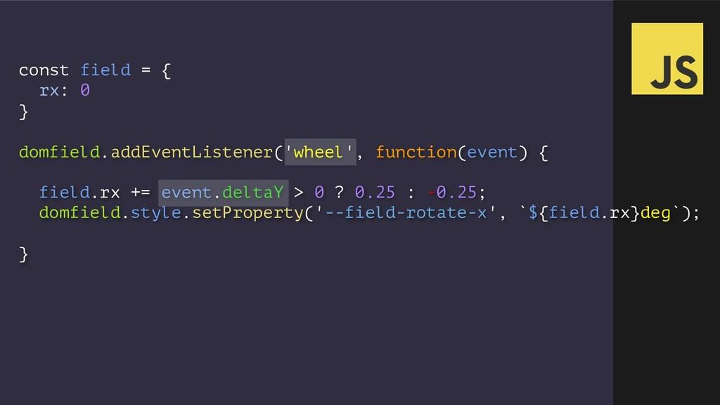 const field = { rx: 0 } domfield.addEventListen...