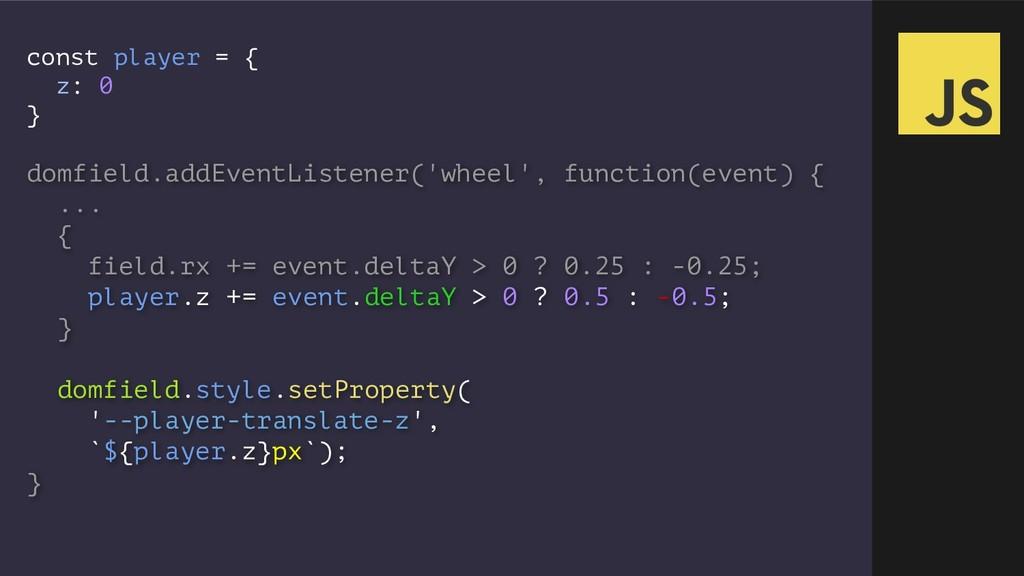 domfield.addEventListener('wheel', function(eve...