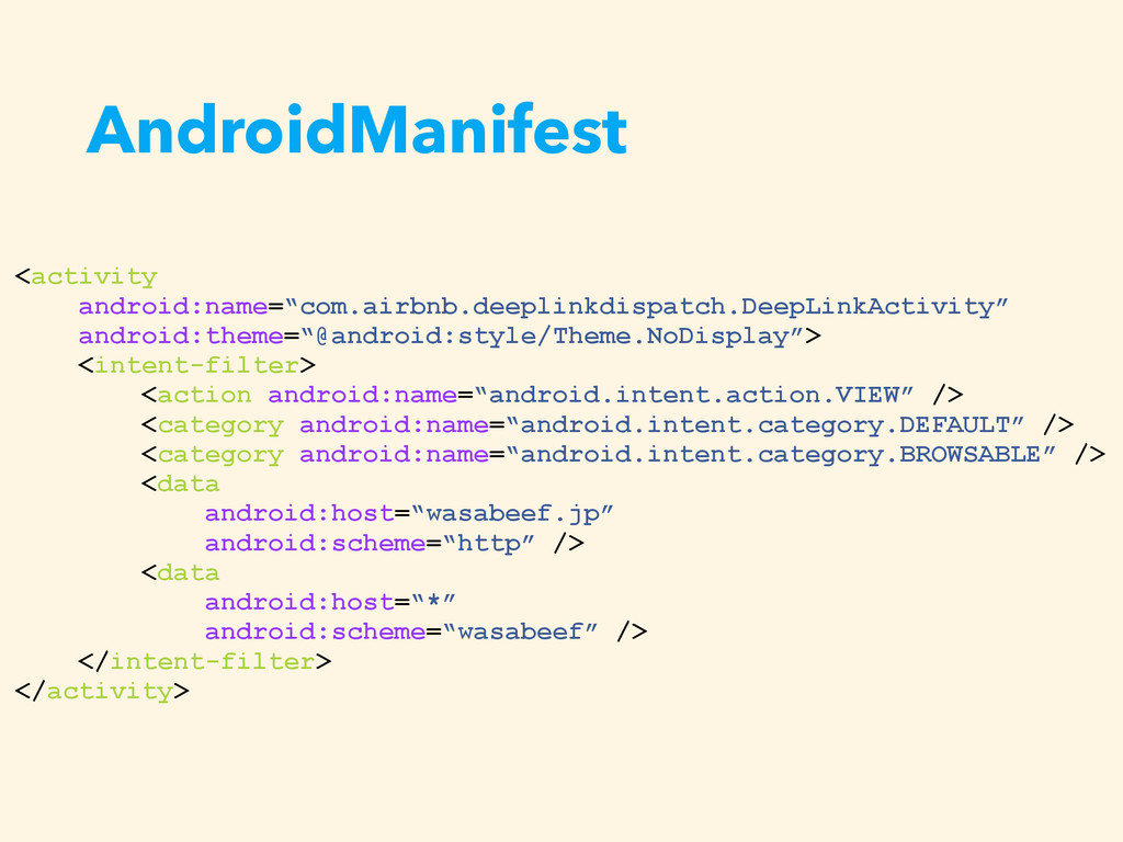 """AndroidManifest <activity android:name=""""com.air..."""