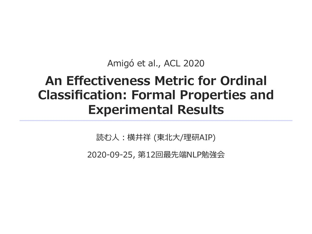 Amigó et al., ACL 2020 An Effectiveness Metric f...