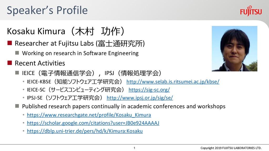 Speaker's Profile Kosaku Kimura(木村 功作)  Resear...