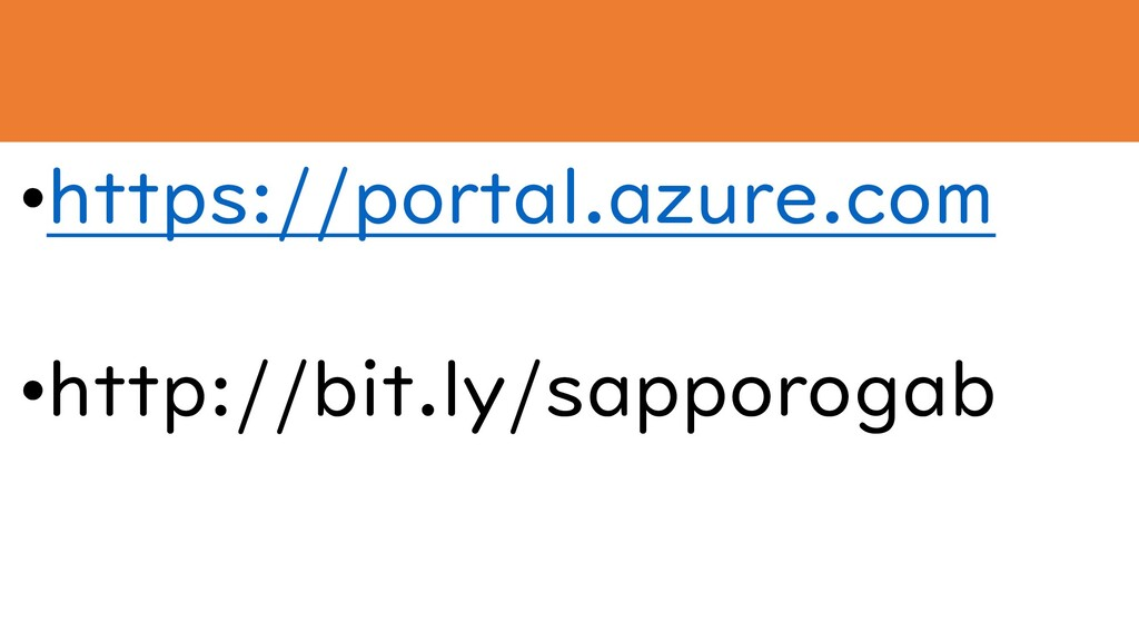 •https://portal.azure.com •http://bit.ly/sappor...