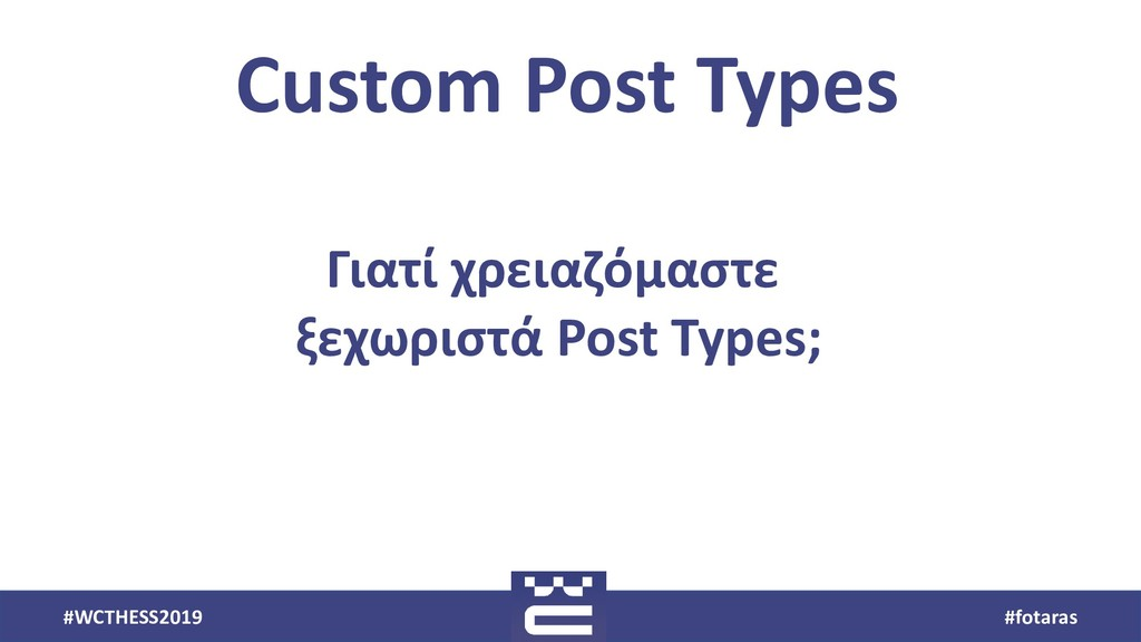 #WCTHESS2019 #fotaras Custom Post Types Γιατί χ...