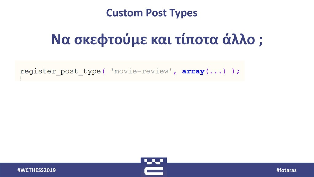 #WCTHESS2019 #fotaras Custom Post Types Να σκεφ...