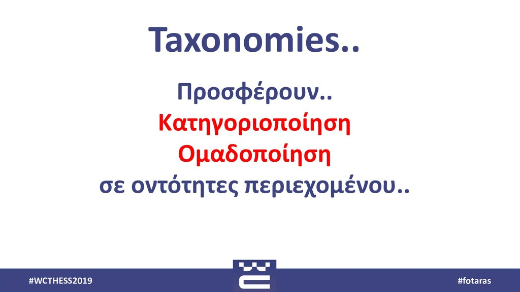 #WCTHESS2019 #fotaras Taxonomies.. Προσφέρουν.....