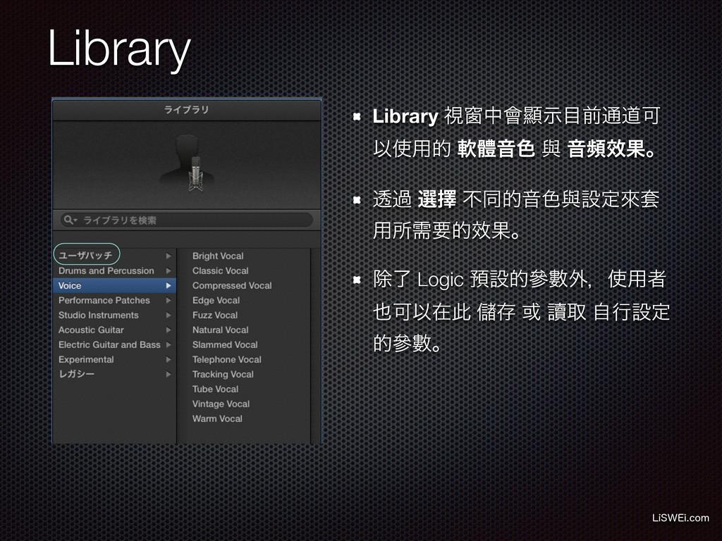Library Library ࢹᜬத။ᰖࣔલ௨ಓՄ Ҏ༻త ೈᱪԻ৭ ᢛ ԻසᏈՌɻ ಁ...
