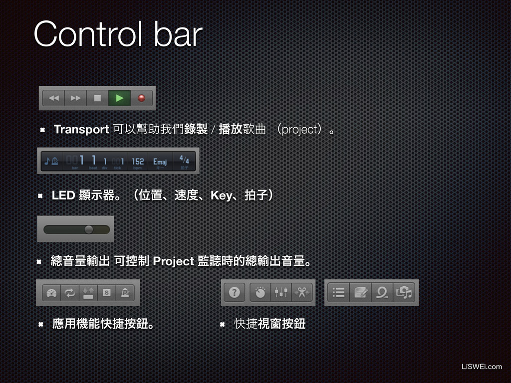 Control bar -J48&JDPN Transport ՄҎ㢨ॿզ၇㑚 / ์Վ...