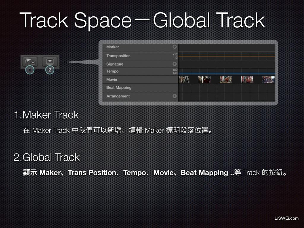 Track SpaceʵGlobal Track -J48&JDPN 1 2 2.Globa...