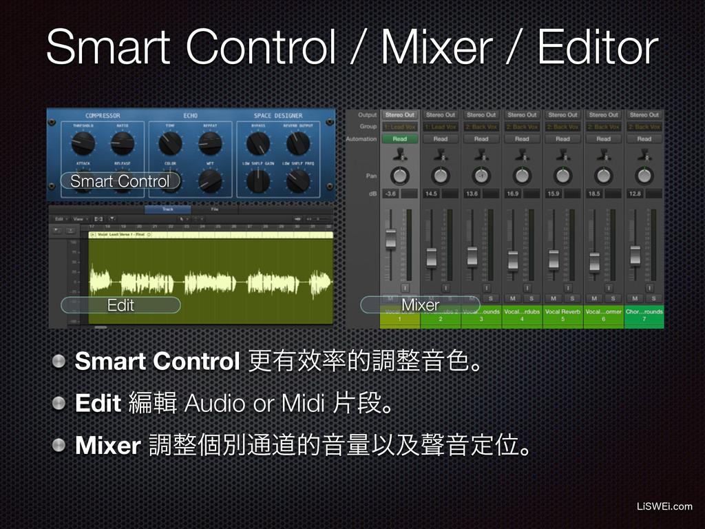 Smart Control / Mixer / Editor -J48&JDPN Smart...