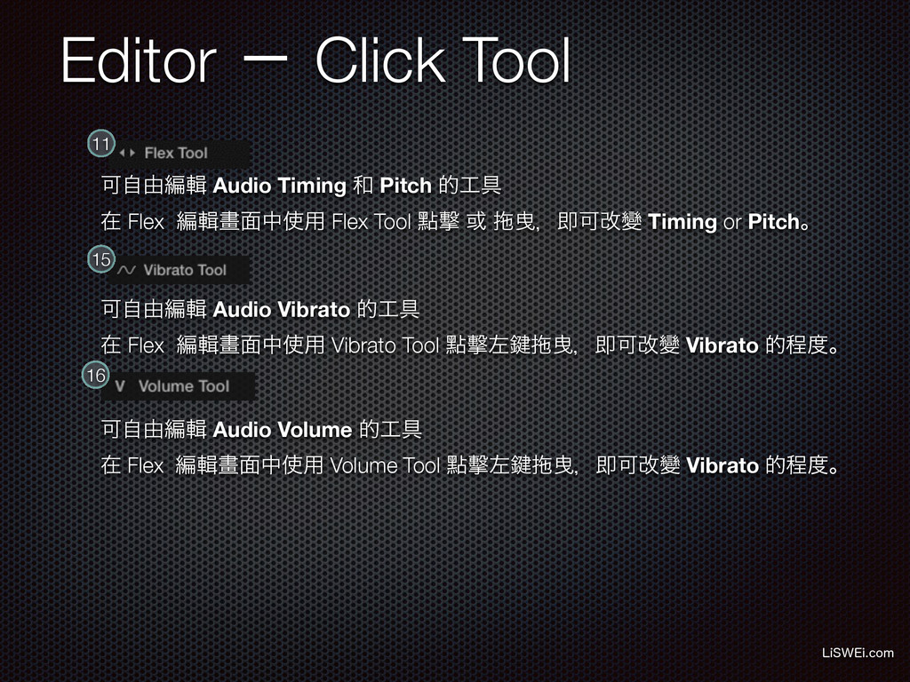 Editor ʵ Click Tool -J48&JDPN Մࣗ༝ฤा Audio Timi...