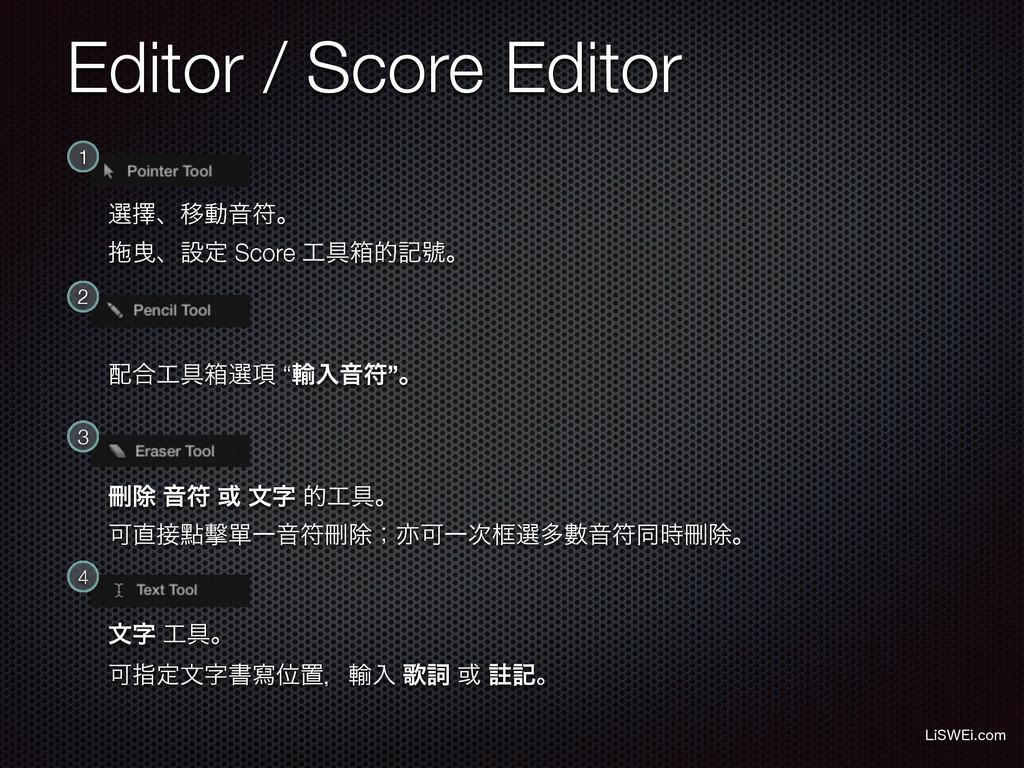 Editor / Score Editor -J48&JDPN 1 બᎩɺҠಈԻූɻ 䇪Ӫɺ...