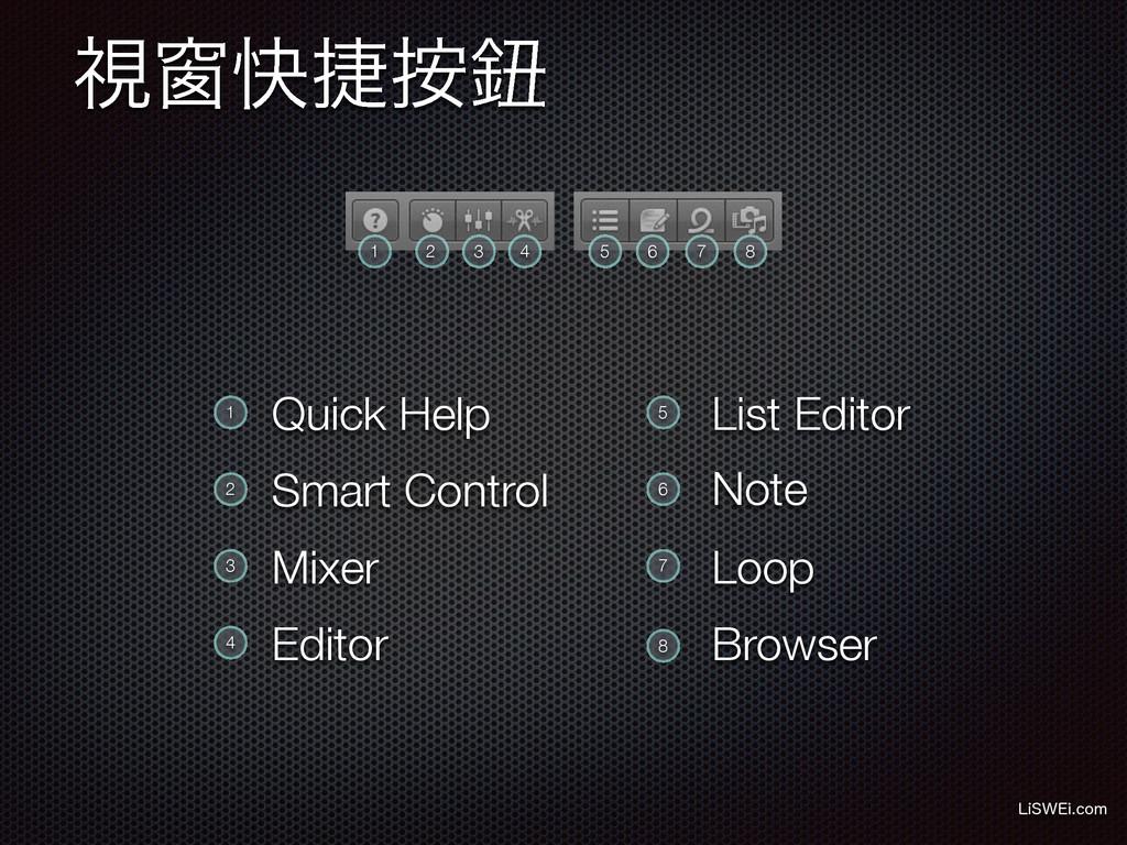 ࢹᜬշড҈ᭃ -J48&JDPN Quick Help Smart Control Mixe...