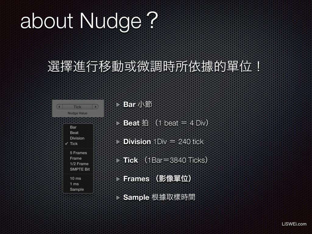 about Nudgeʁ -J48&JDPN Bar খઅ Beat ഥ ʢ1 beat ʹ...