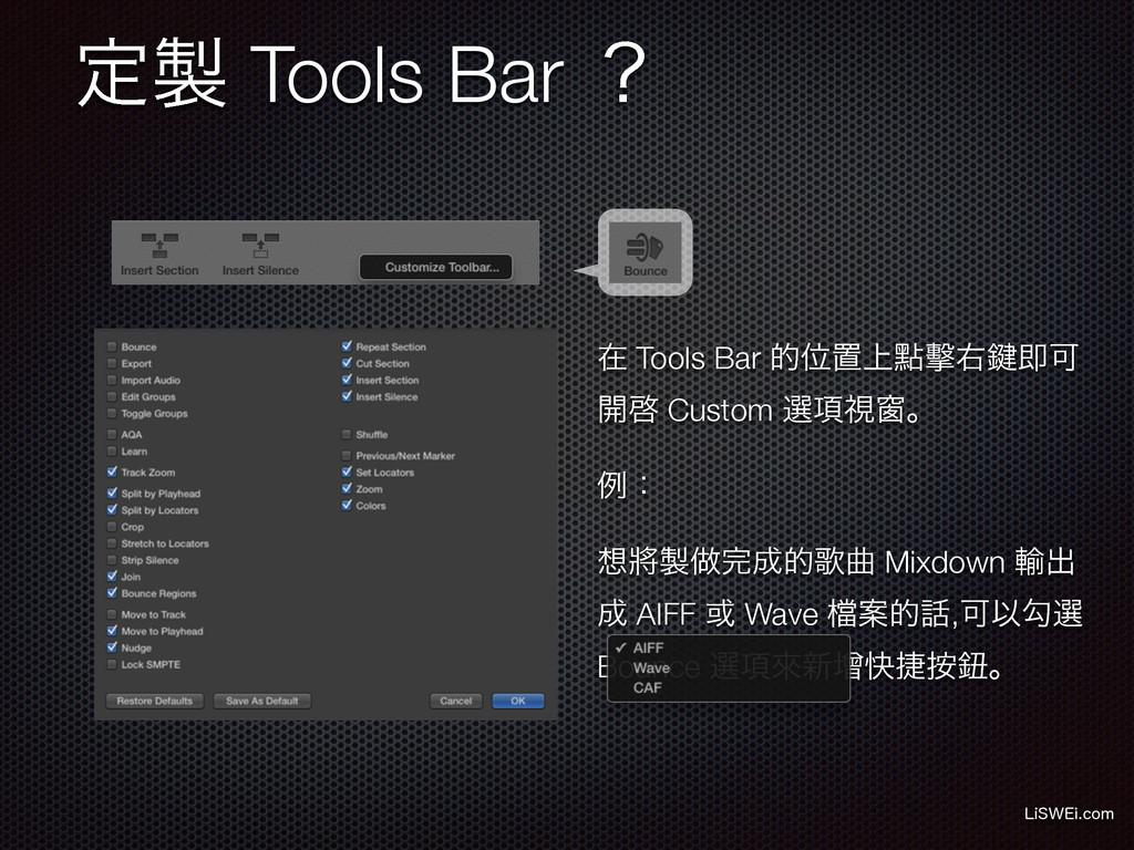 ఆ Tools Bar ʁ -J48&JDPN ࡏ Tools Bar తҐஔ্ᴍ㐝ӈ伴ଈ...