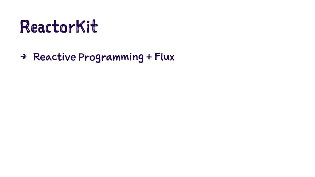 ReactorKit 4 Reactive Programming + Flux