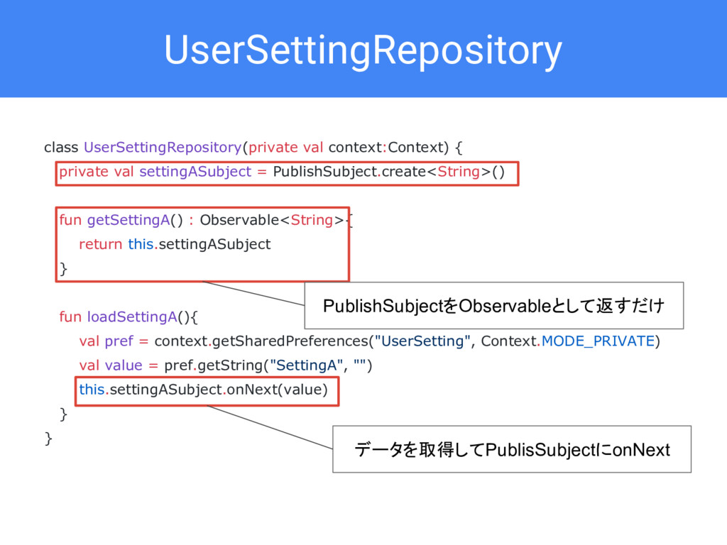 UserSettingRepository class UserSettingReposito...