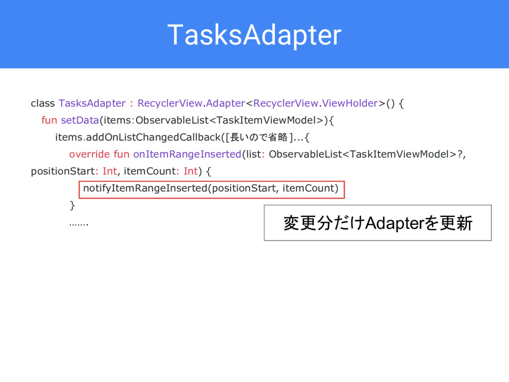TasksAdapter class TasksAdapter : RecyclerView....