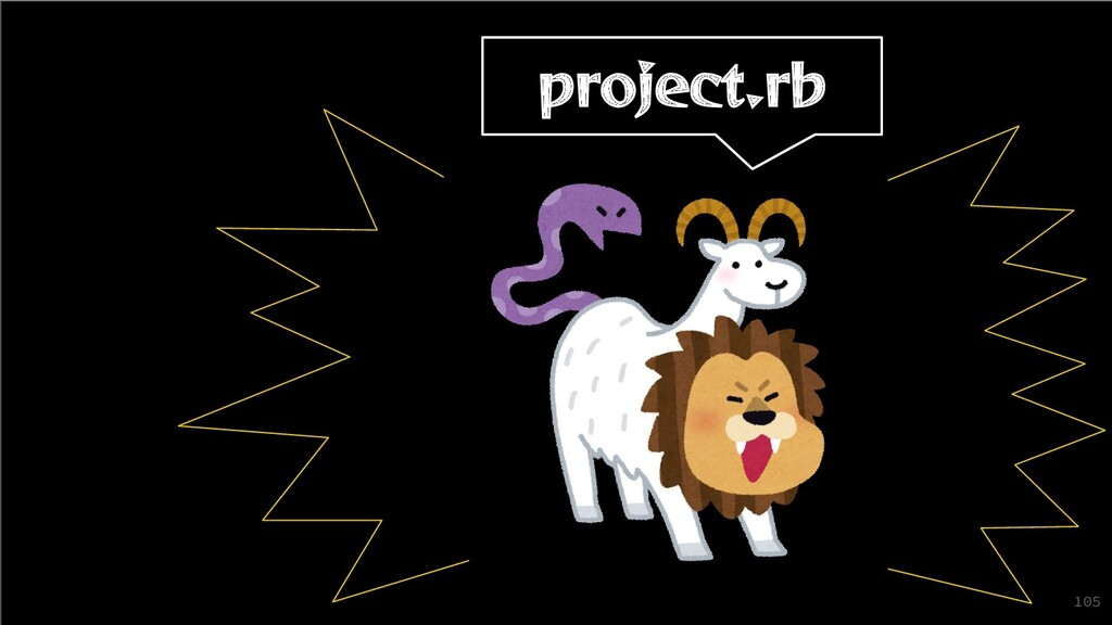 105 project.rb