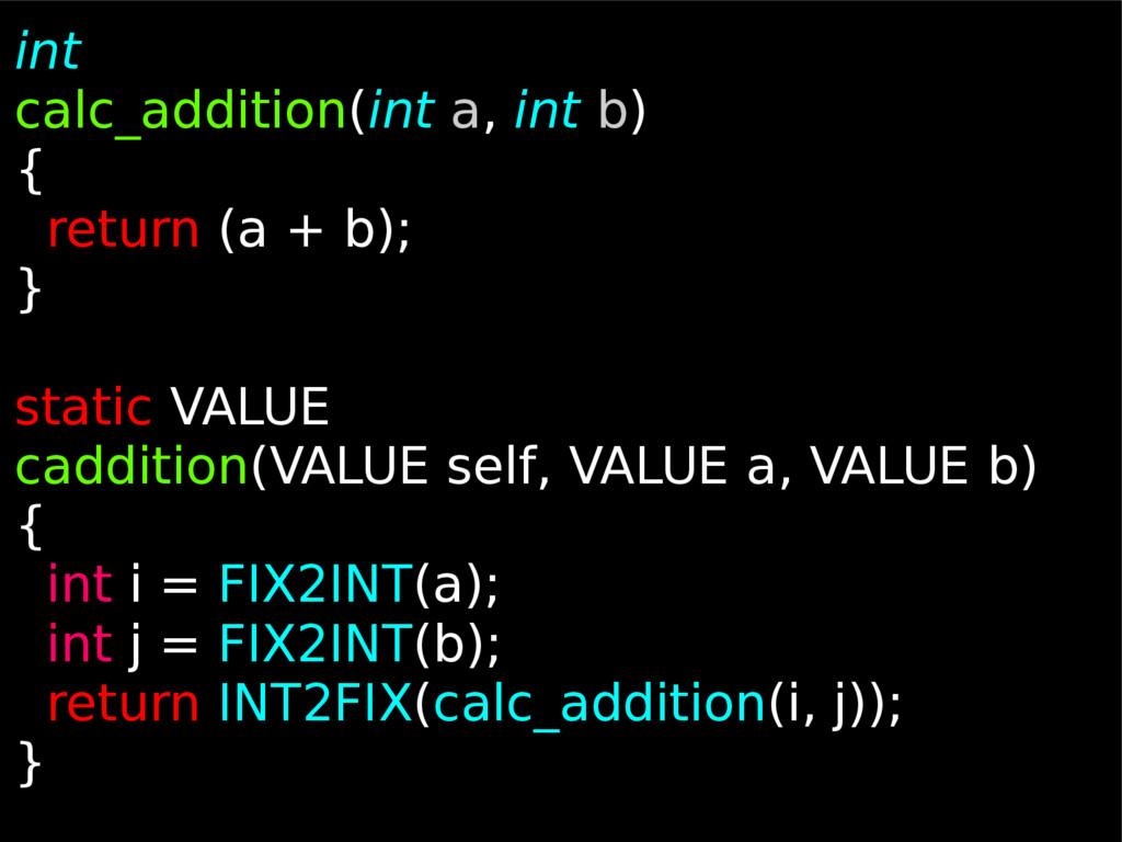 int calc_addition(int a, int b) { return (a + b...